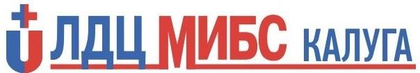 ЛДЦ МИБС, лечебно-диагностический центр Международного Института Биологических систем им. С.М. Березина