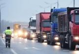 Минтранс России обманул два миллиона дальнобойщиков?