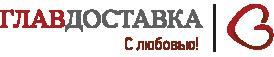 ГлавДоставка, транспортная компания