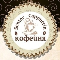 Синьор Капучин, кофейня