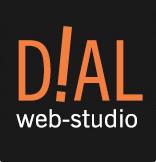 Диал, веб- студия