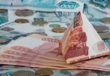 Более 400 россиян потеряли деньги в калужской финансовой пирамиде