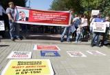В Калуге пройдет очередной митинг обманутых дольщиков СУ-155