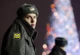 На Новогодние праздники в Калуге усилят меры антитеррористической безопасности