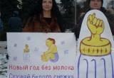 Калужские родители будут бороться за бесплатное детское питание