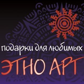 Этно арт, магазин оригинальных украшений