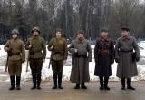 В Калуге прошел митинг памяти, посвященный Дню неизвестного солдата