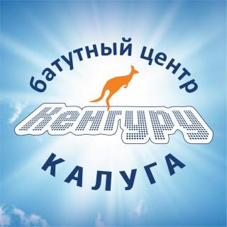 Кенгуру, спортивный батутный центр