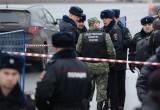 В Калуге следователи дали комментарий по делу о расчлененной женщине