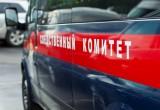 В Калуге поймали 41-летнего подозреваемого в убийстве и расчленении женщины