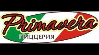 Primavera (Примавера), пиццерия