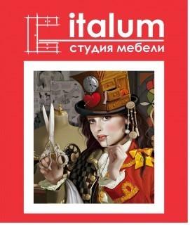 Italum, студия мебели