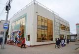 В Калуге заработал новый автовокзал