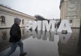 Декабрь в Калуге побил рекорды за всю историю метеонаблюдений!