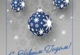 Торгово-развлекательный центр «Торговый Квартал» поздравляет всех жителей города с Новым годом!