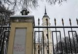 """Большой фотоотчет московского блогера о поездке в Калугу: """"Администрация не задумывается о будущем"""""""