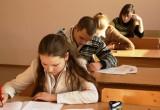 Знания калужских старшеклассников проверят по 22 предметам
