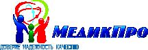 МЕДИКПРО, медицинский центр