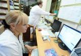 Больничные карты калужан станут электронными