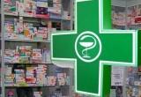 Прокуратура выявила 119 нарушений при проверке аптек