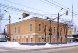 Во дворе дома-музея Чижевского хотят обустроить электрокурорт