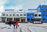 У аэропорта «Калуга» появятся три новых направления