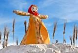 В Калуге стартовал конкурс на лучшую масленичную куклу «Сударыня Масленица — 2016»