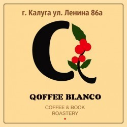 Логотип Qoffee Blanco (Кофе Бланко)