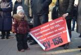 Власти обещают: 16 тысяч семей, купивших жилье в «СУ-155», получат квартиры до конца года