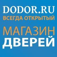ДОДОР, магазин дверей