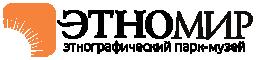 Этномир, этнографический парк-музей