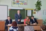 Встреча главы городского самоуправления с педагогами средних школ микрорайона Северный и д. Канищево