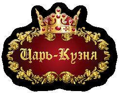 Царь-Кузня, художественная ковка