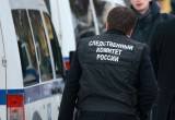 Следователи начали проверку по факту массового отравления в Калуге