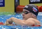 Калужский пловец установил новый рекорд страны