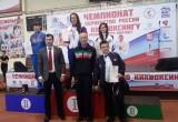 Калужанка стала чемпионкой России по кикбоксингу