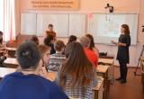 Всероссийский тест по истории написали 600 калужан