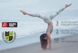 """Из проекта """"Body Boom - готовь свое тело к лету"""" исключена первая участница"""