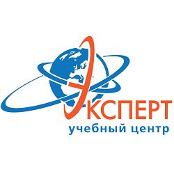 АНО ДПО Эксперт, учебный центр