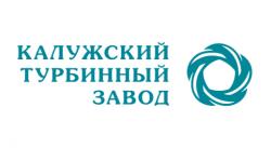КТЗ,  ОАО Калужский турбинный завод