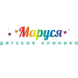 Маруся, детская клиника