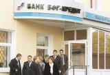 2 млрд рублей вернут калужанам-вкладчикам банка «БФГ-Кредит»