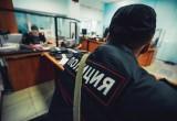 Житель Обнинска «пошутил» о десяти трупах в лесу