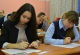 Всероссийский тест по истории написали 2080 калужан