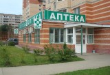 Калужские аптеки накажут за отсутствие «Кагоцела»