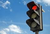 На центральных перекрестках Калуги отключат светофоры