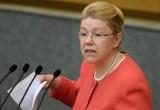 В Совете Федерации предложили запретить ямочный ремонт