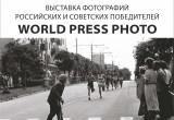 Работу калужского фотографа покажут на выставке фотографий лучших репортеров