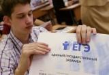 ЕГЭ по русскому языку написали 4575  калужских выпускников