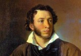 День рождения Пушкина в Калуге отметят квестами и концертом